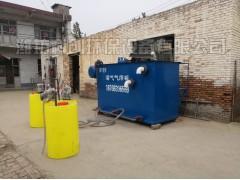 屠宰污水处理设备强劲动力