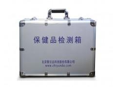 ZYD-BJX 北京智云达多样品bao健品检测箱 供应