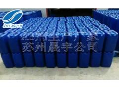 江苏苏州漆雾凝聚剂生产厂家 专业生产漆雾凝聚剂厂家