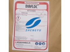 日本三菱进口聚丙烯酰胺原装进口KP206BH KP208BM