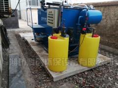 米粉加工污水处理设备大放价