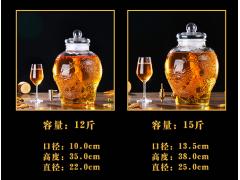 玻璃瓶厂20斤家用葡萄酿酒密封玻璃泡酒罐带盖人参泡酒坛子