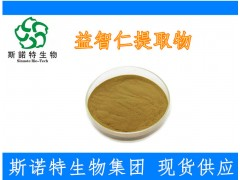 益智仁提取物 水溶99%浓缩 定制原粉 生产厂家 品质保障
