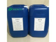 通用型漆雾凝聚剂产品 水性漆和油性漆通用漆雾凝聚剂