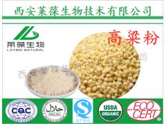 高粱粉 红高粱粉 天然谷物粉系列 厂家供应
