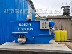 供应汽配公司污水处理设备