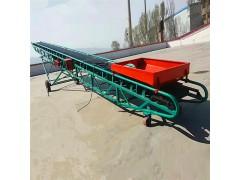 简易式大倾角输送机 包粮装卸带式输送机