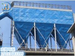 濮阳钢铁厂电改袋除尘器厂家安装效果实力分析