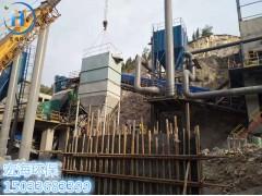 济宁石料加工厂除尘器原理特点及安装调试