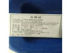 次氯酸钠食品级10%漂白杀菌消毒水处理剂广华牌25公斤/桶