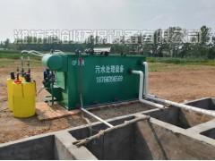 达标酒厂污水处理设备土建工艺
