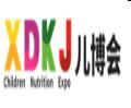 2020第八届中国·厦门孕婴童产业博览会