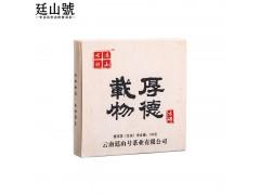云南普洱茶生茶砖 高品质生普洱茶