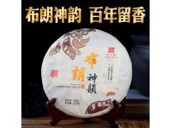 普洱茶熟茶饼茶 云南布朗山百年古树纯料熟普357g