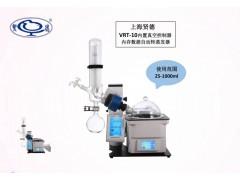 旋转蒸发仪VRT-10彩色触摸(0.25-1升)