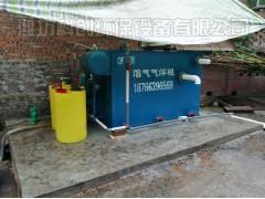 农药生产废水处理设备降氨氮