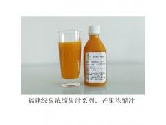 供应天然优质无添加剂芒果原浆用于果饮料