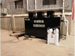 医用污水处理设备合作厂家
