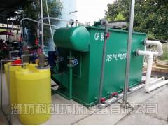 屠宰污水处理设备易操作出水清