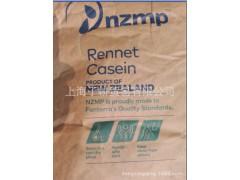 新西兰恒天然公司产两滴水牌进口酶法酪蛋白酶法干酪素NZMP