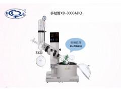 旋转蒸发仪多歧管XD-2000ADQ标配50ml*5