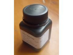 2,4-二氯苯甲酸甲酯