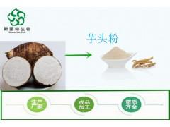 斯诺应:  椰子速溶粉 椰子汁粉 固体饮料粉