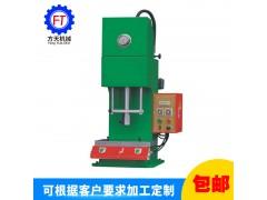 轴承装配压入压装机 五金制品成型油压机 压印冲孔铆压液压冲床