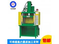 FTH-10TS四柱三板油压机 冲孔铆压油压机 剪切油压机