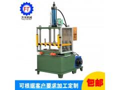 四柱油压整形机 液压裁切机 压装油压机 四柱三板式液压机