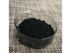 食品级植物炭黑 烘培用植物炭黑 烘培原料植物炭黑 量大包邮