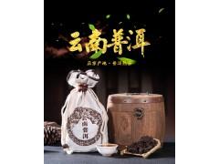 云南老茶头特级普洱熟茶散茶 布朗山百年古树老茶头礼盒500g