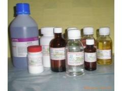 6-氨基烟酰肼42596-56-5上海现货销售