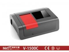 V-1500C可见分光光度计