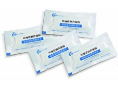 水猪肉、水产品呋喃它酮代谢物快速检测卡 供应