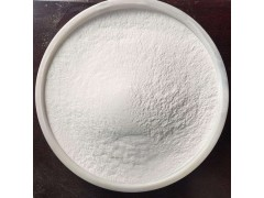 供应食品级羟甲基甘氨酸钠 碱性防腐剂 现货