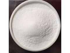 供应食品级羟甲基甘氨酸钠 羟甲基甘氨酸钠防腐剂 现货