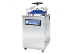 DGL-100GI干燥型立式蒸汽灭菌器实验室消毒锅