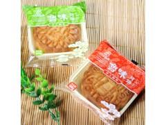 鲁味月饼厂家直销|中秋节员工福利月饼礼盒