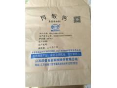 饲料级丙酸钙大连现货供应