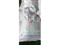 食品级硫酸铵大连现货供应