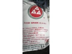 泰国进口三角牌木薯原淀粉大连港现货供应