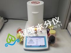 塑胶水分测定仪管理/参数