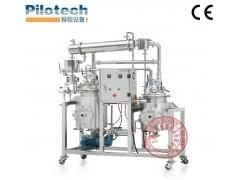 YC-020 多功能提取回收浓缩机组