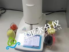 塑料颗粒水分测定仪售后服务/报价
