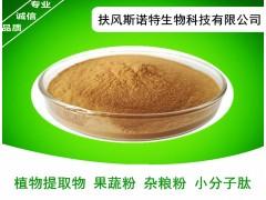 罗汉果提取物 速溶粉 有效成分罗汉果甜苷含量高 可达98%