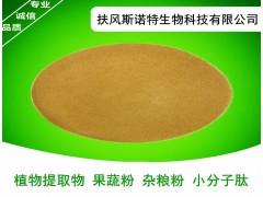 批发:紫苏子提取物 紫苏籽提取物 水溶性 定制醇溶浸膏液
