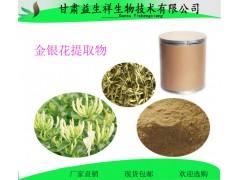 茶藨子叶状层菌发酵菌丝体 1公斤起订 金银花菌提取物