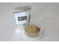 天然单体香辛料  花椒粉  麻椒粉  复合调味料  恒泰食品