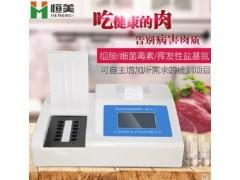 病害肉快速检测仪价格